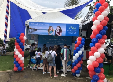 American Day Event  2019 in Sai Gon